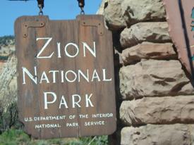 ザイオン国立公園入り口