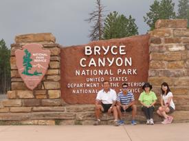 ブライスキャニオン国立公園入り口